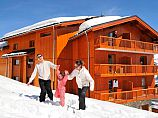 HOLIDAY CLUB - TIGNES - Le Lodge des Almes
