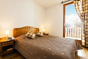 ACCOMMODATION -  PEISEY-VALLANDRY - L'Arollaie